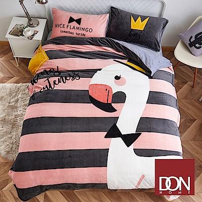 DON國王鶴 單人四件式法蘭絨被套床包組