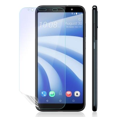 o-one護眼螢膜 HTC U12 life 滿版抗藍光手機螢幕保護貼
