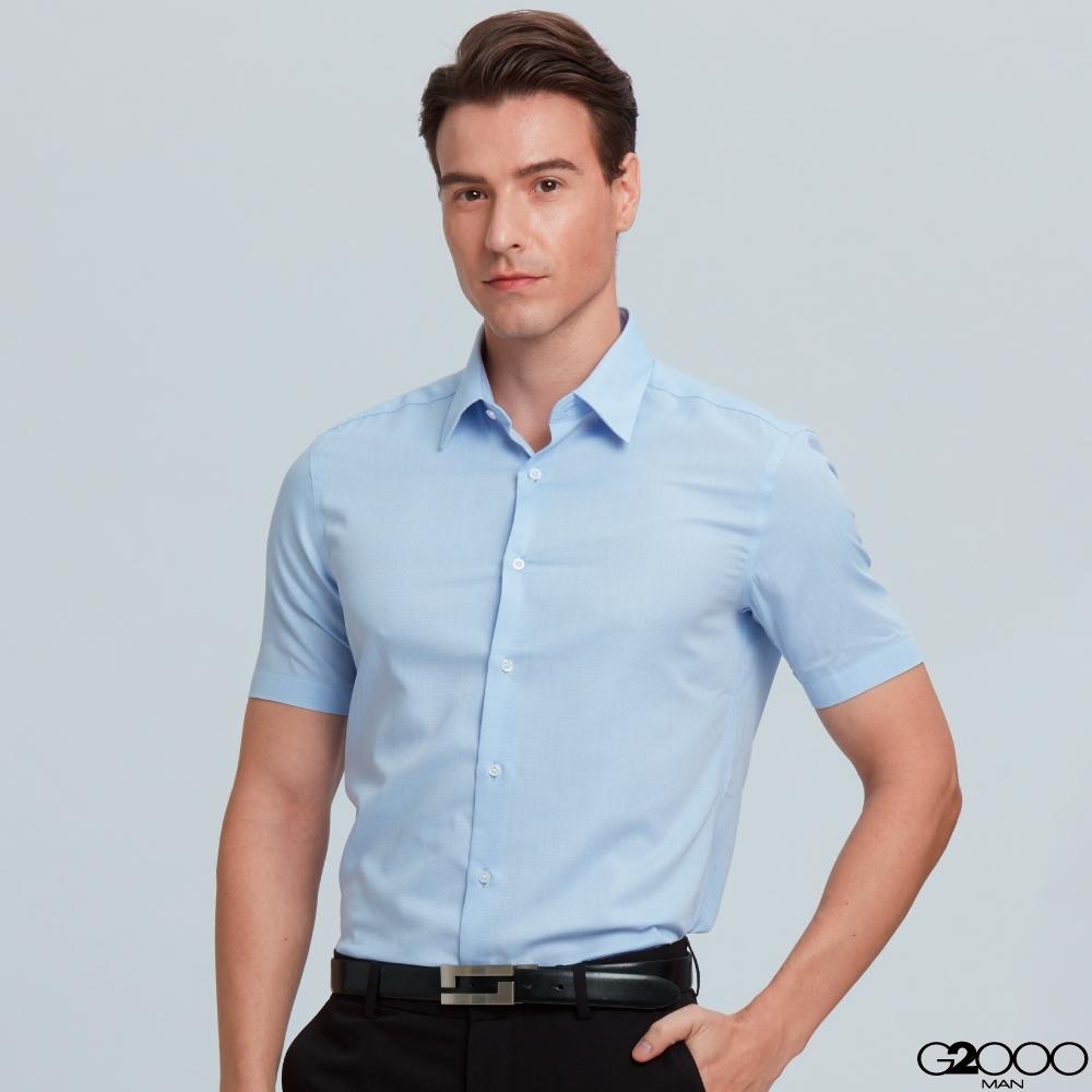 G2000雙色紗短袖上班襯衫-水藍色