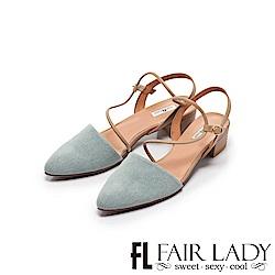 Fair Lady Hi Sporing 法式繞帶尖頭低跟涼鞋 牛仔藍