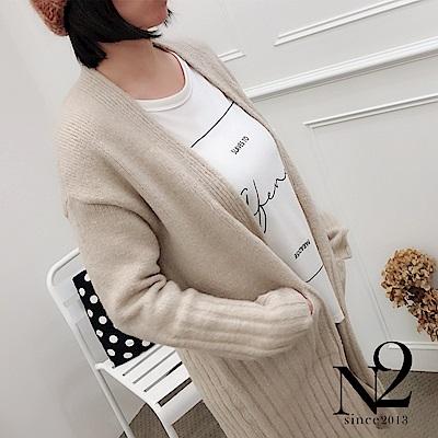 外套 正韓開襟式大口袋下擺縮口設計長版針織外套(杏色) N2