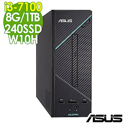 ASUS D320SF i3-7100/8G/1TB/240SSD/W10H家用電腦