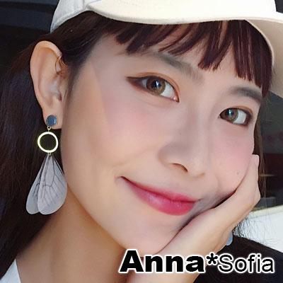 【2件399】AnnaSofia 灰釉垂雙透翅 耳針耳環(灰翅系)