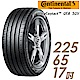 【Continental 馬牌】UC6S-225/65/17吋舒適操控輪胎 UltraContact UC6 SUV 2256517 225-65-17 225/65 R17 product thumbnail 1