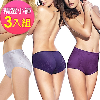 黛安芬-精選超值小褲3件組 M-EEL(隨機出貨)