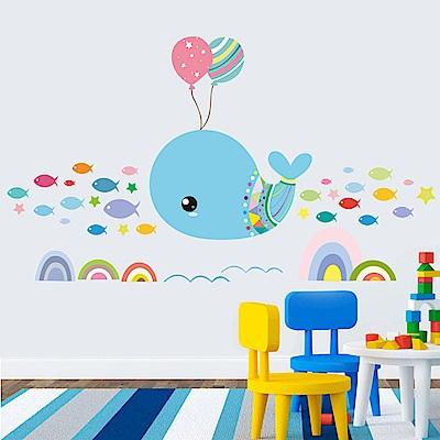 半島良品 DIY無痕壁貼-彩色鯨魚 XH9218  60x90cm