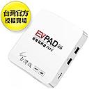 EVPAD PLUS 精裝版 易播 4K 藍芽 智慧電視盒 台灣版-急速配