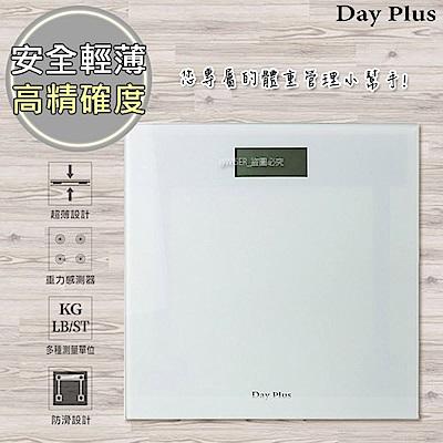 日本 DayPlus LCD電子體重計/健康秤(HF-G2028A)鋼化玻璃
