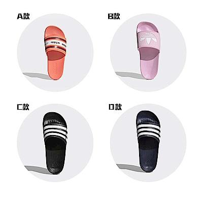 【時時樂限定】adidas拖鞋-多款任選