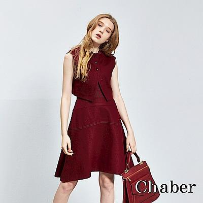 Chaber巧帛 簡約兩件式拼接造型紅洋裝
