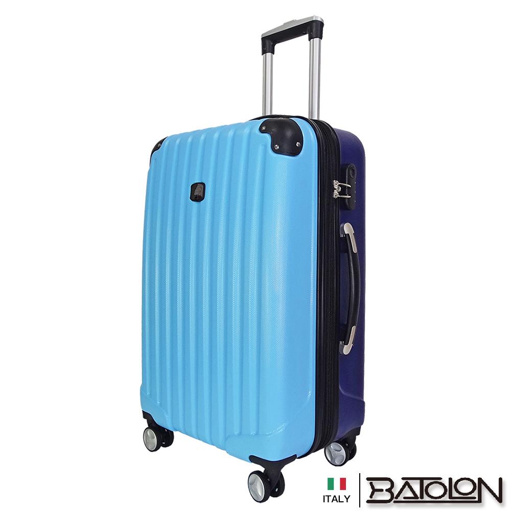 BATOLON寶龍 28吋 典雅雙色TSA鎖加大ABS硬殼箱/行李箱 (2色任選)