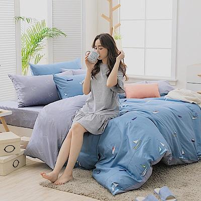 GOODDAY-帆船-100%純棉-兩用被床包組 (藍-加大)