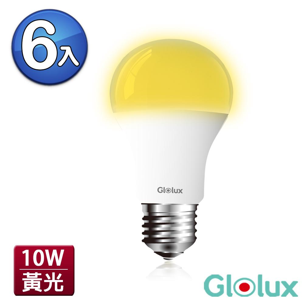 Glolux北美品牌 10W超高亮度LED燈泡(6入)-黃光