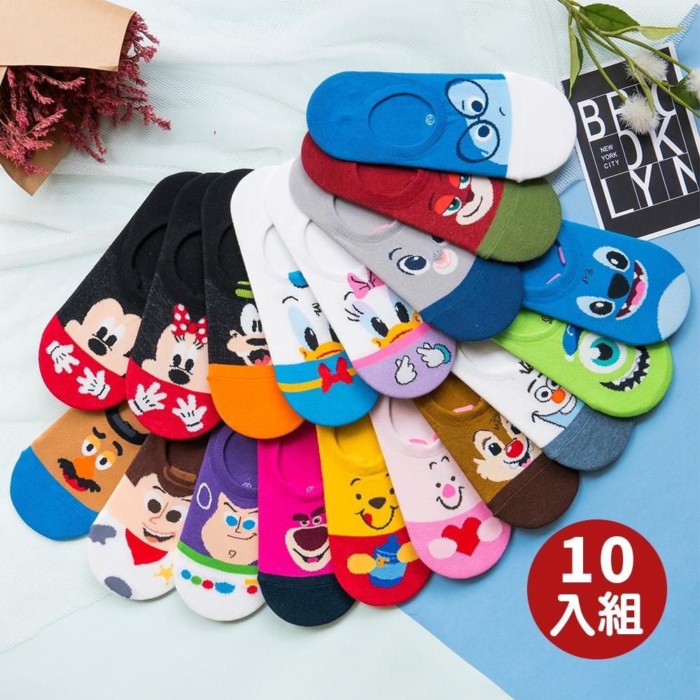 [時時樂限定] 阿華有事嗎 迪士尼卡通襪+純色襪10雙組 正韓熱賣襪款