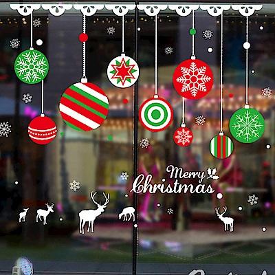 半島良品 聖誕壁貼-聖誕彩色吊球 XH7248 50x70cm