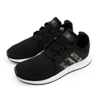 ADIDAS X_PLR 男休閒鞋-BD7983