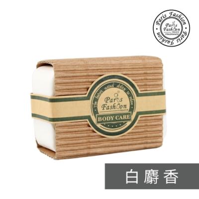 Paris fragrance 巴黎香氛-白麝香精油手工皂150g