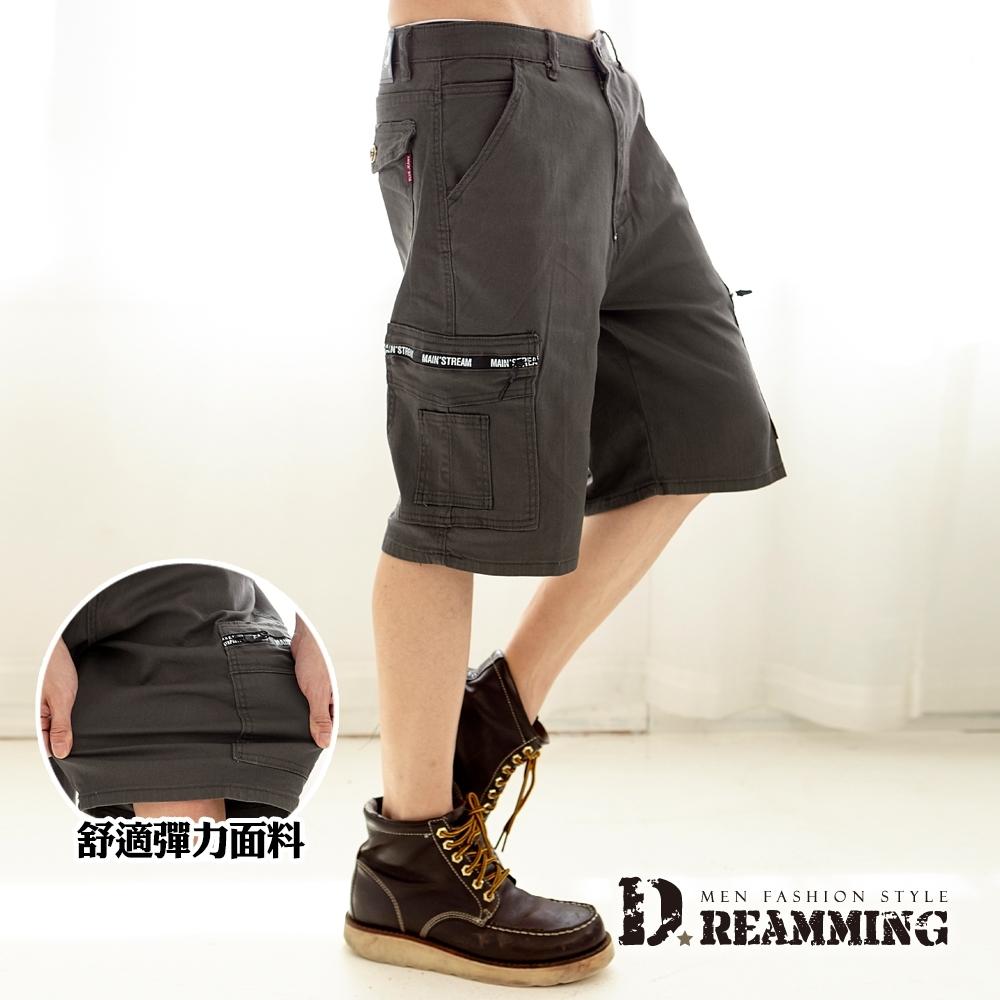 Dreamming 超彈力拉鍊側袋休閒工作短褲 透氣 工裝褲 多口袋-共二色 (深灰)