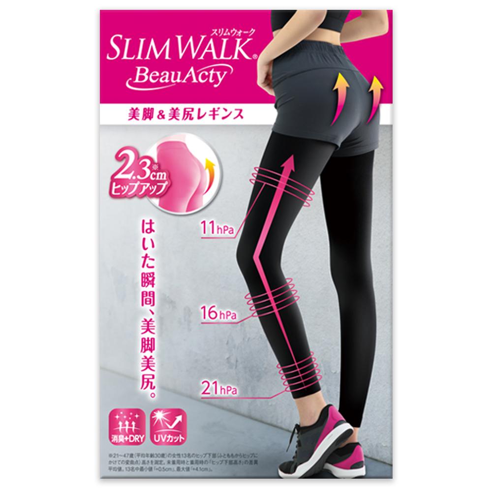 SLIMWALK 機能美腿襪 (運動內搭型)