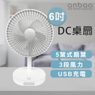 安寶 6吋 3段速充電式LED燈DC電風扇 AB-6620
