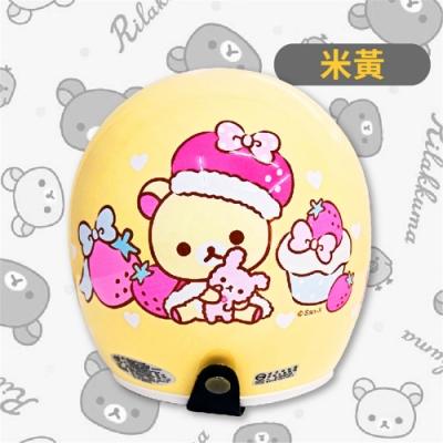 【米黃色】拉拉熊 08 (S號) 派對 安全帽|gogoro|抗UV鏡片|經典授權彩繪|3/4罩 半罩|復古帽|三麗鷗|K1|FB分享送長鏡片