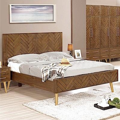 文創集 亞凱德時尚5尺編織雙人床台(不含床墊)-162x202.5x126cm