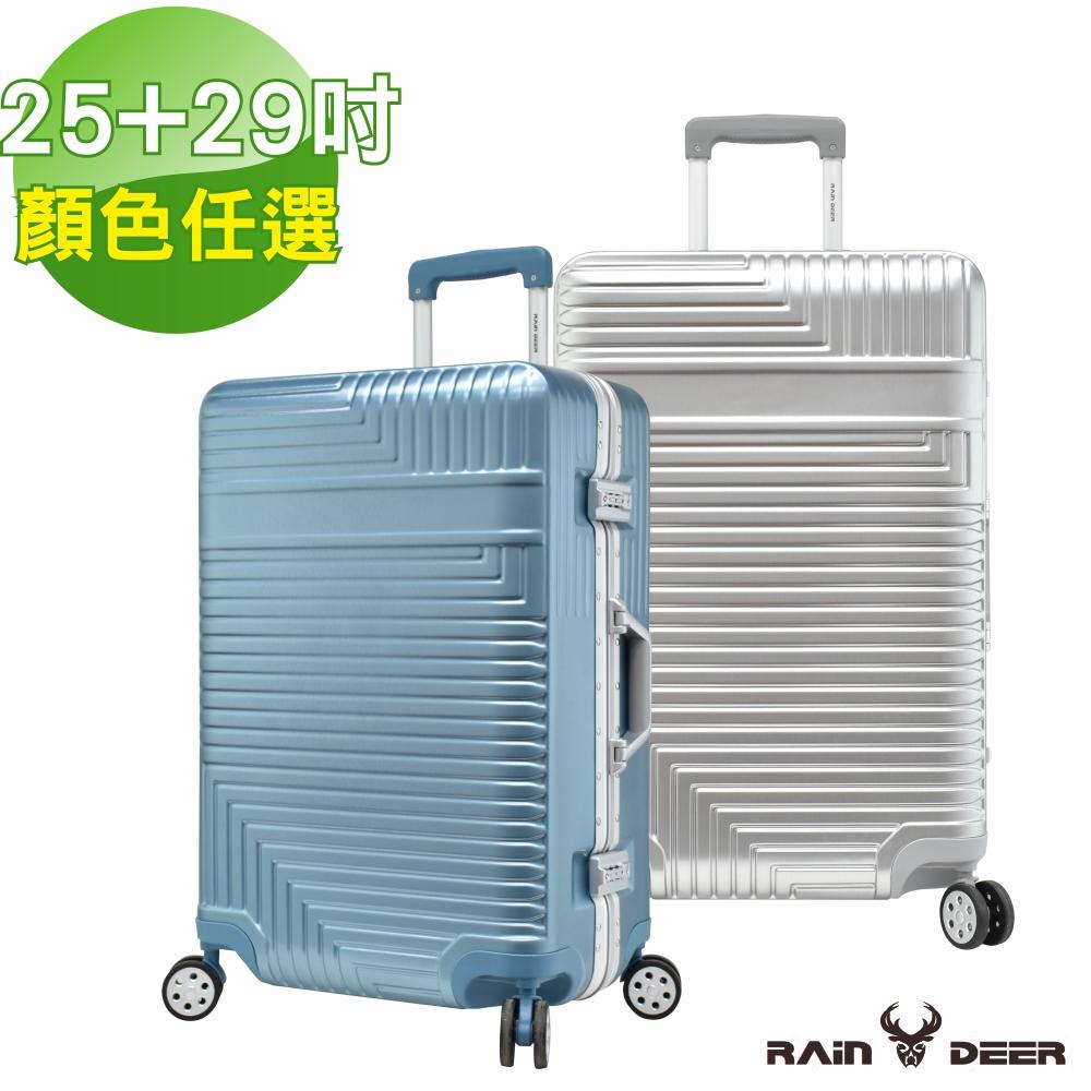 RAIN DEER 玩美幾何25+29吋PC+ABS鋁框行李箱