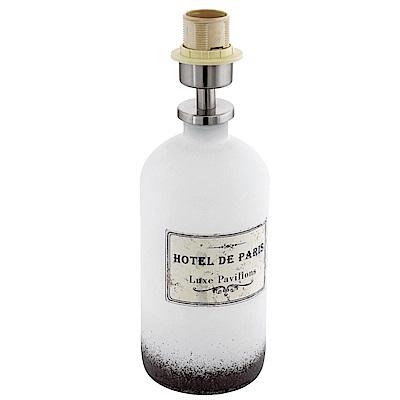 EGLO歐風燈飾 復刻玻璃酒瓶造型檯燈/床頭燈(不含燈泡)