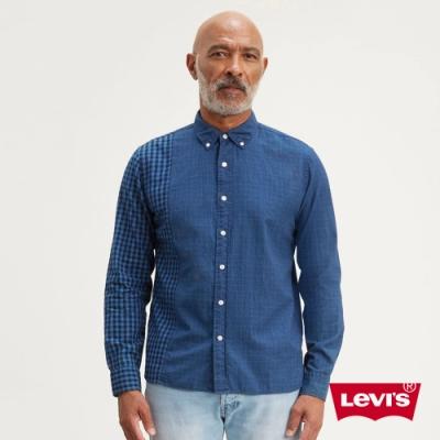 Levis 男款 格紋襯衫 四分一拼接款