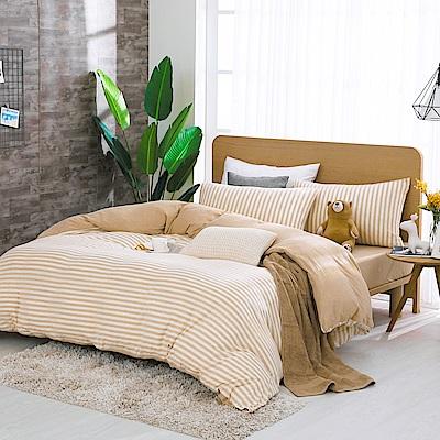 鴻宇 雙人床包薄被套組 精梳棉針織 亞亞杏M2620