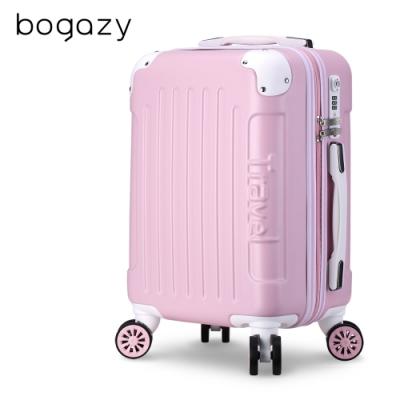 Bogazy 繽紛蜜糖 18吋霧面行李箱(粉紅色)