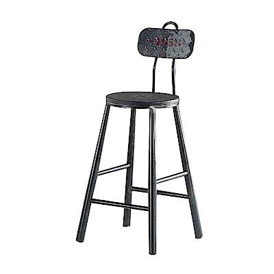 Bernice-古樂工業風吧台椅/高腳椅-34x34x100cm