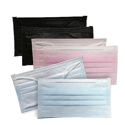【貝斯康】日安美醫用口罩-未滅菌50入三盒(黑色+藍色+粉紅)