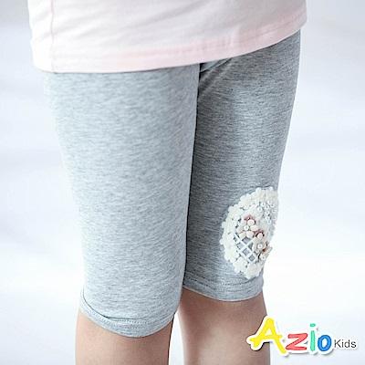Azio Kids  短褲 針織花朵珠珠內搭鬆緊短褲(灰)
