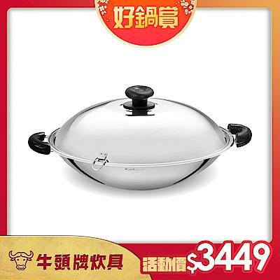 牛頭牌 小牛雙耳炒鍋40cm/ 7.5L/304不銹鋼(快)