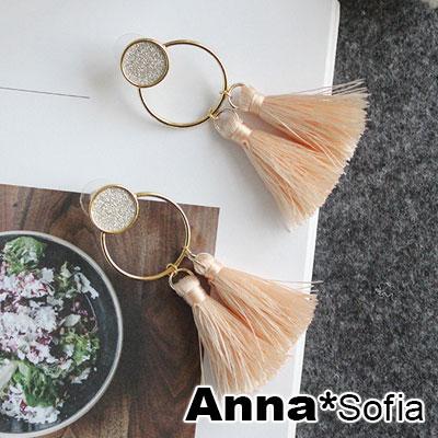 AnnaSofia 星點圈流蘇穗墬 大型耳針耳環(粉金系)