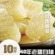 普明園‧台南麻豆40年大白柚(10台斤/箱) product thumbnail 1