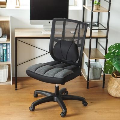 完美主義  無扶手透氣舒適厚電腦椅/辦公椅/主管椅(2色)