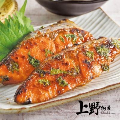 【上野物產】智利鮮凍 真空包裝 鮭魚切片 (250g±10%/片) x16片