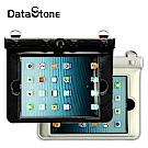 DataStone iPad mini 7.9吋平板電腦防水袋/保護套/可觸控溫度計