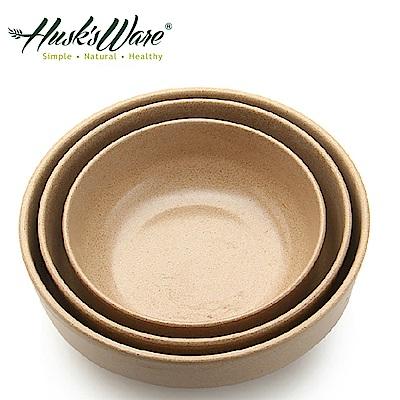 美國Husk's ware 稻殼天然無毒環保平底圓碗三件組