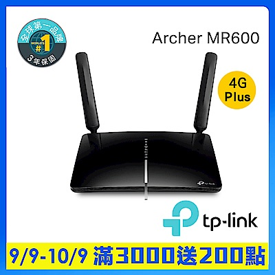 TP-Link Archer MR600 AC1200無線雙頻網路 wifi 路由器分享器
