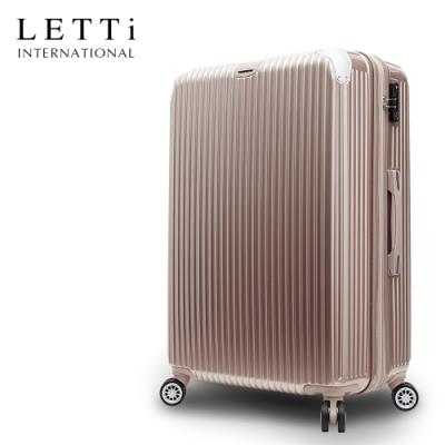 LETTi 水色迴廊 24吋可加大拉鍊行李箱 (鏡面_金色)