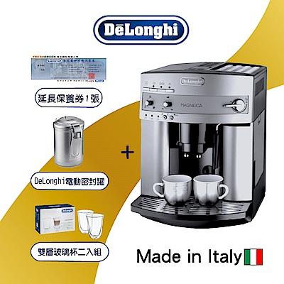 義大利製 DeLonghi ESAM 3200 浪漫型 全自動義式咖啡機(贈雙層杯組+密封罐+豆)