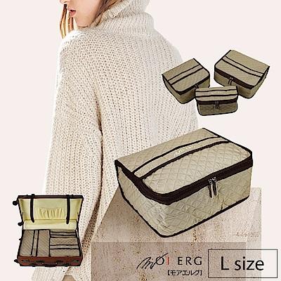 MOIERG-行李箱隨身收納袋Pouch (L size) 拆洗便