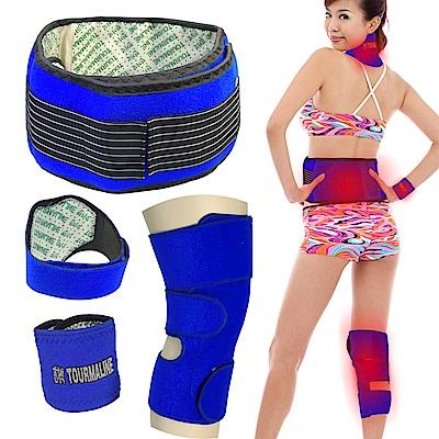 神奇藍色魔敷帶-頸套x1+手腕套x1+腰部x1+膝x1