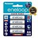 ▼限量贈送原廠電池盒▼ Panasonic eneloop 低自放電3號鎳氫充電電池#4入(BK3MCCE4BTW) product thumbnail 1