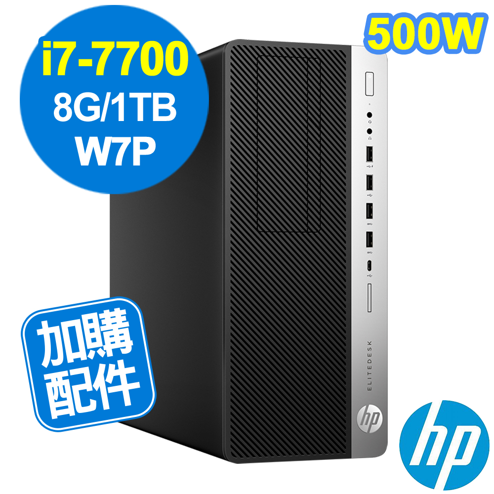 HP 800G3 MTi7-7700/8GB/1TB/W7P