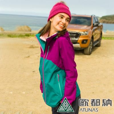 【ATUNAS 歐都納】女款樂遊休閒GORE-TEX 2L單件式外套A1GT2003W紫湖藍/防水防風透氣/風衣外套