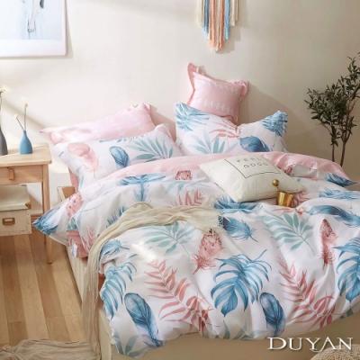 DUYAN竹漾-100%精梳棉/200織-雙人加大床包三件組-仲夏葉語 台灣製